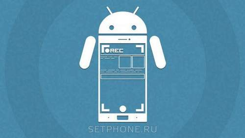 Android Screen Capture Software