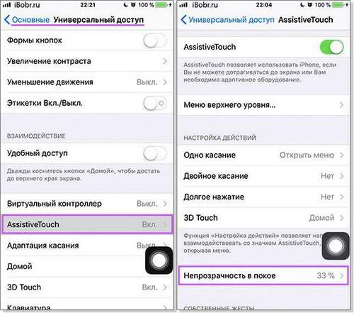 Button Settings Home Iphone 6
