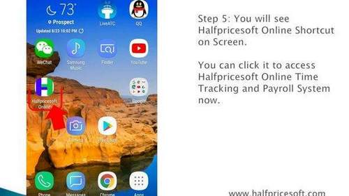 Display Shortcut on Android Desktop