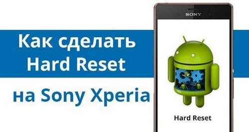 Hard Reset Sony Xperia Z5 Compact
