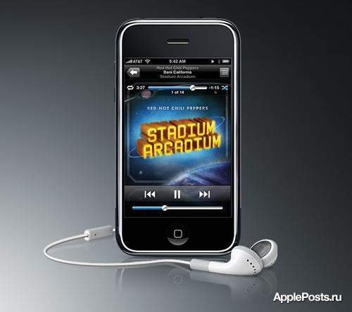 How to Add Music to Iphone 5 S