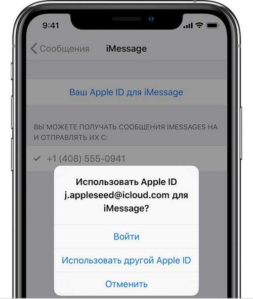 How to Associate a New Number To Apple Id