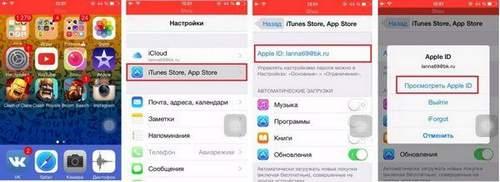 How to Change Language On Iphone 6