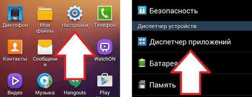 How to Clean System Memory on Android