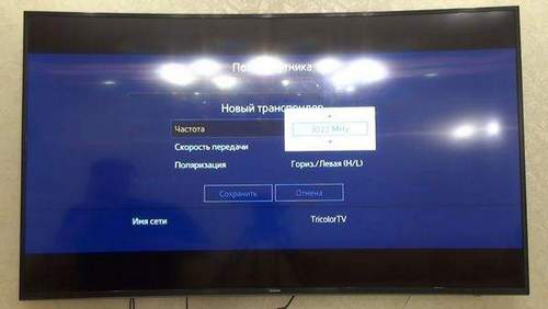 How to Connect Tricolor TV Receiver to TV