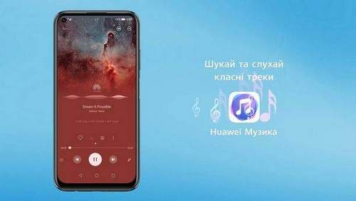 How to Cut Music On Huawei