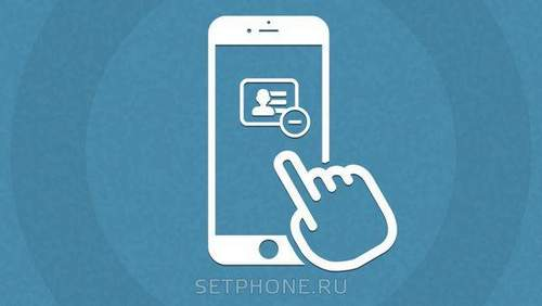 How to Delete Contacts from Iphone 4