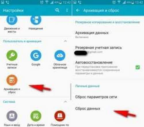 How to Enable Front Flash on Android