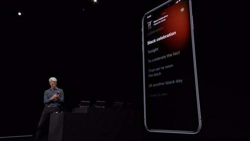 How To Enable The Display Of Lyrics In Apple 13 07