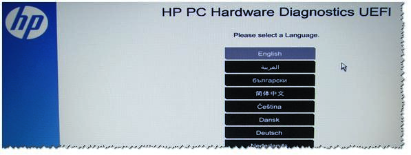 How to Install Windu on Hp Laptop