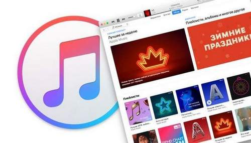 How to Listen to Apple Music on Mac