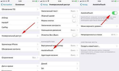 How to Make a Printscreen on iPhone Xr