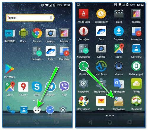 How to Open Zip File On Phone