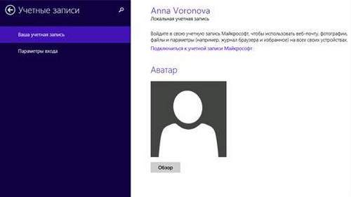 How to Recover a Microsoft Account on Phone