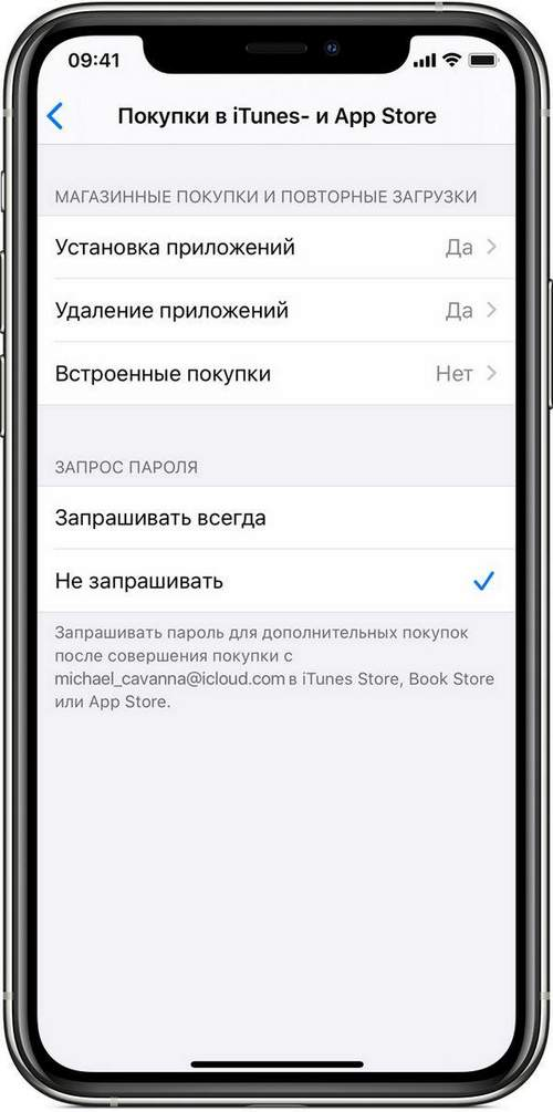 How to Remove Age Limit On iPhone