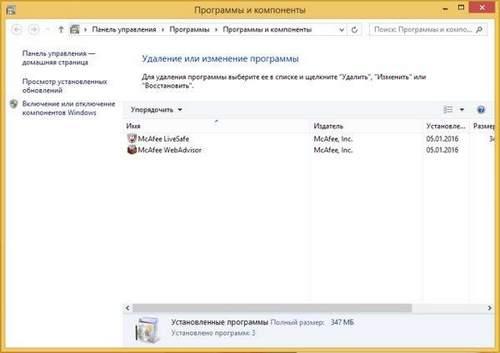 How to Remove Mcafee Antivirus on Windows 10