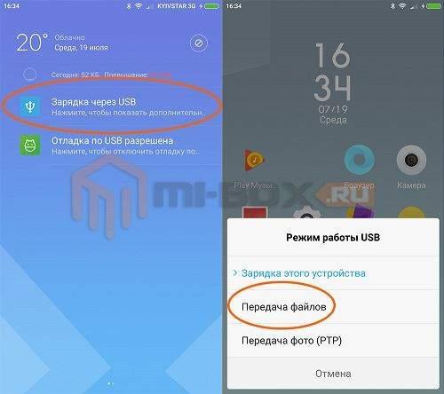 How to Set an Alarm Clock on Xiaomi Redmi 5