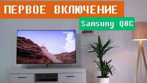 How to Set Up a Samsung Uhd Tv TV