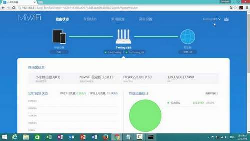 How to Set Up Xiaomi Mi 3 Router