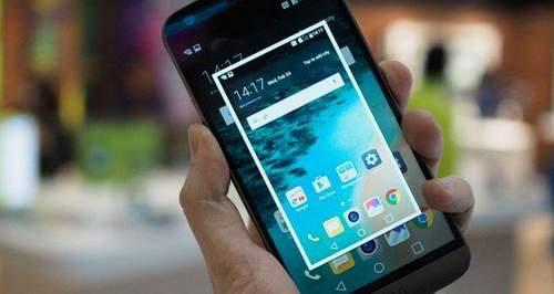 How to Take a Screenshot on Samsung J3 2016