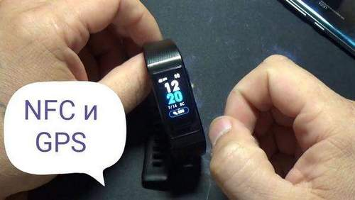 Huawei Band 3 Pro Does Not Turn On