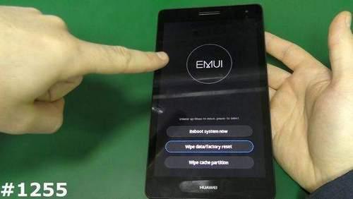 Huawei Mediapad T3 Reset Settings