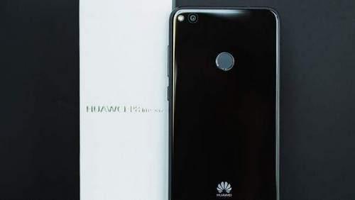 Huawei P8 Lite 2017 Does Not Enough Memory