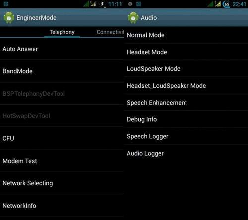 Increasing Microphone Sensitivity Android 7 1 2