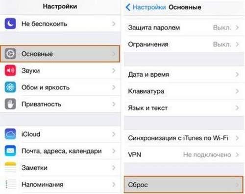 Iphone 5s Settings Files