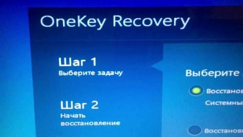 Lenovo Ideapad How to Repair Windows 8