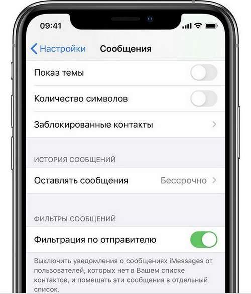 Lock On Android Like On iPhone