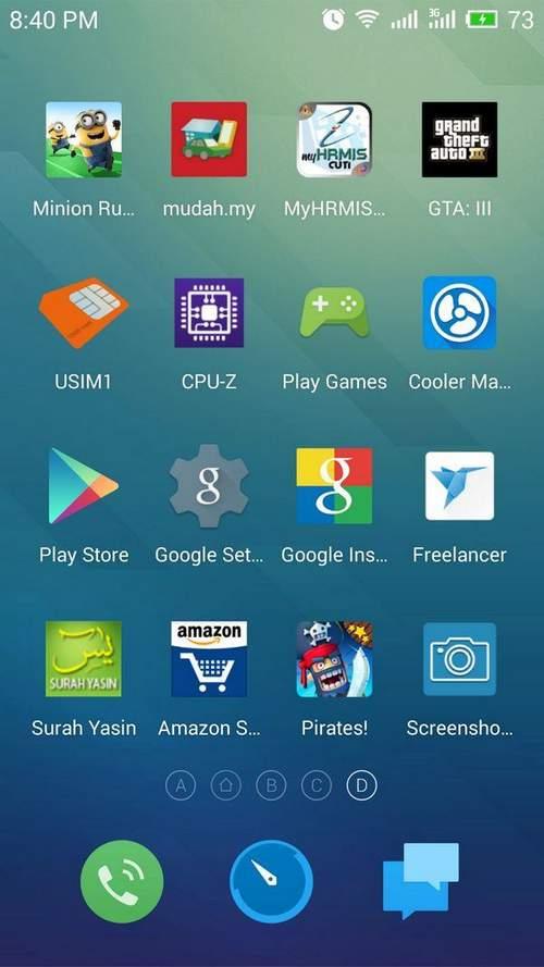 Meizu M2 Note Screen Screenshot