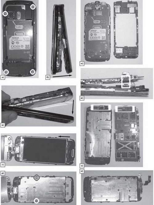 Nokia 5800 Phone Self-Test Error