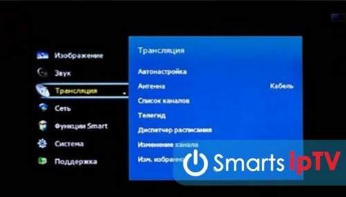 Not Set Up Digital Channels On Samsung TV