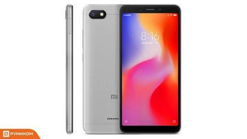 Redmi 6a How to Use