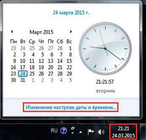Why Time Lost On A Windows 7 Computer
