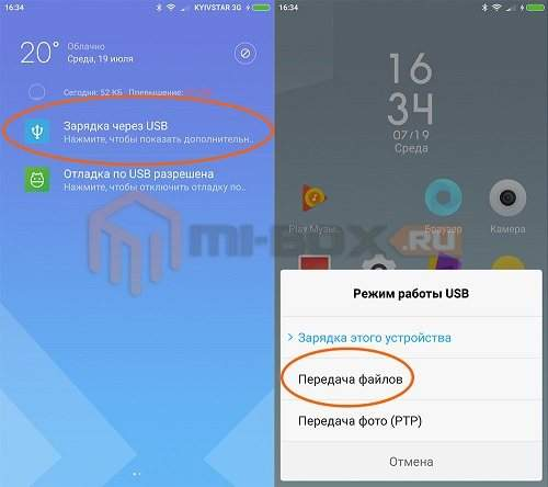 Xiaomi Redmi Note 2 Does Not Auto-rotate