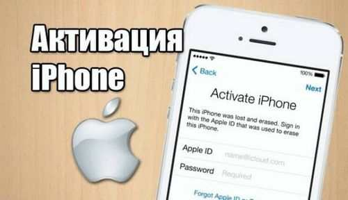 Iphone Activation May Take A Few Minutes