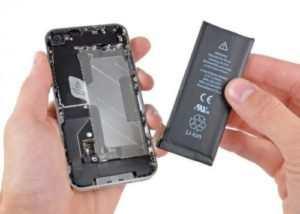 Loop Restart Iphone