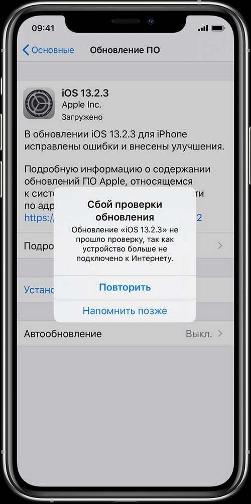 Ipad Is Not Updating