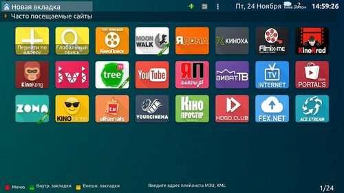 How To Set Up Iptv On Samsung Smart Tv
