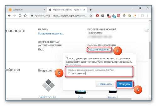 How To Install Programs On Ipad 2