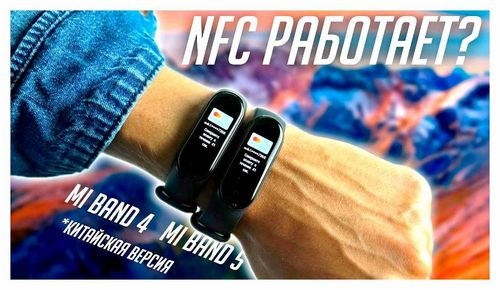 How To Set Up NFC On Xiaomi Mi