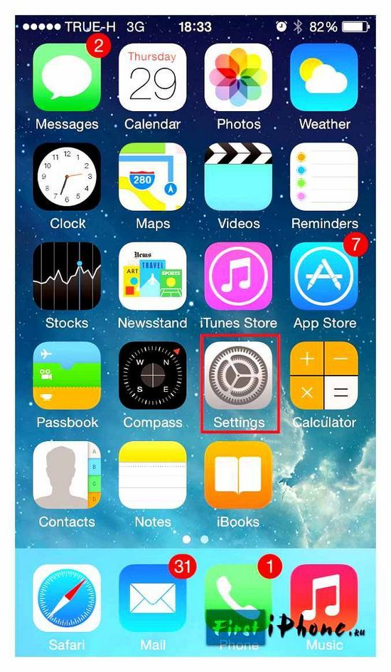 How to Update iOS on iPhone 4