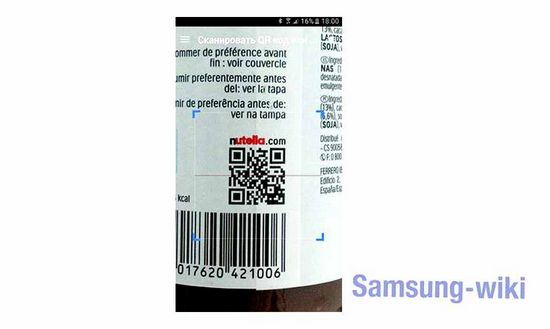 How to Scan Qr Code on Android Samsung