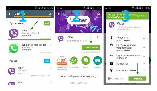 How to Install Applications on a Samsung Smartphone
