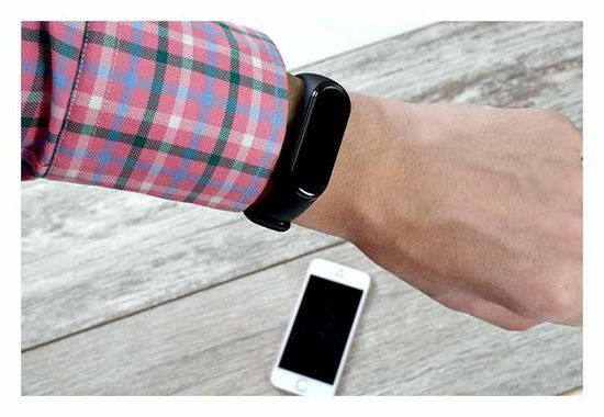 Xiaomi Mi Band 4 How To Adjust The Time